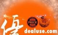 优品会(dealuse.com)抽奖大馈赠,所有参与抽奖的团友们均有机会获取:温哥华优品会团购(dealuse.com)送出的$5现金券一张!名额有限,先到先到,中奖几率高达10%!!!