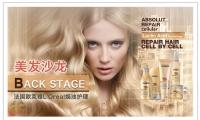 列治文高端美发沙龙-Back Stage Hair Studio再次开团!【法国歐萊雅L'Oreal焗油护理+洗发+头皮按摩护理+护发+手部手蜡护理(手部保持光亮润滑)】原价$66,优品价$24.99(含税)!高大上Hair Salon,只在优品会!