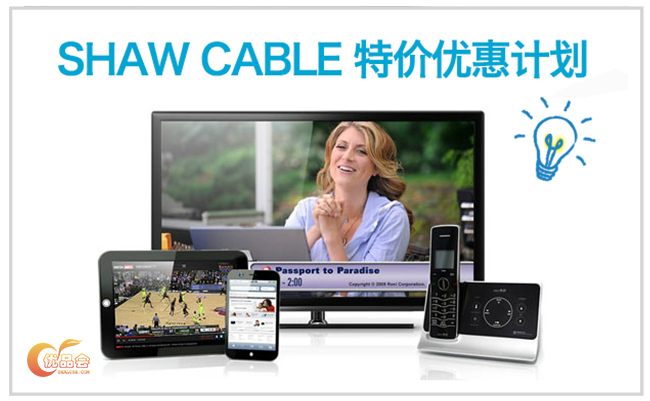 SHAW CABLE团购