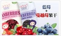 加拿大特产GOGOBERRY™ 果果先生季节大酬宾【蓝莓果干+蔓越莓果干,两袋独立包装包装(100g/包,共200g)】原价$10.99,优品价$6.99(含税)!快将有〖北美红蓝宝石〗美誉的保健水果纳入你的礼品单吧!