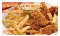 位于渔人码头的The village burgery汉堡店隆重推出【超值单人吮指鸡块套餐:一份鸡翅/鸡块+一份薯条+一罐饮料】原价$12.5,优品价$7.99(含税)!吮指鸡块,让您回味无穷,吮吸指尖的味道!