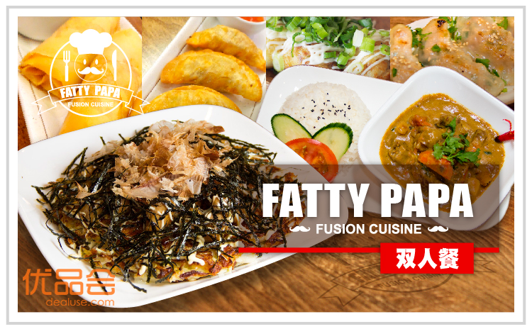 Fatty Papa【Downtown】团购