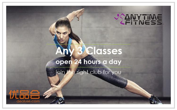 Anytime Fitness 【时代坊】团购