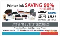 加拿大最大的打印机