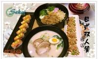 好评如潮的Metrotown-Sekai Udon再次推出精品二人餐【牛肉寿喜烧乌冬面/辛辣乌冬面/奶油鸡肉乌冬面等九种(9选2)+三文鱼炙寿司+章鱼烧+抹茶冰淇淋(2份)】原价$46.5,优品价$22.99(含税)!