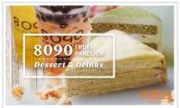 8090不断创新的精致下午茶,散发迷人香气,层层幸福包围妳的味蕾,给人嗅觉和视觉上的经典享受,现主厨特惠推出【乐活美好时光双人分享餐:全场饮料任选2杯+蛋糕/甜品/糖水任选2款】原价$33,优品价$14.99(含税)!