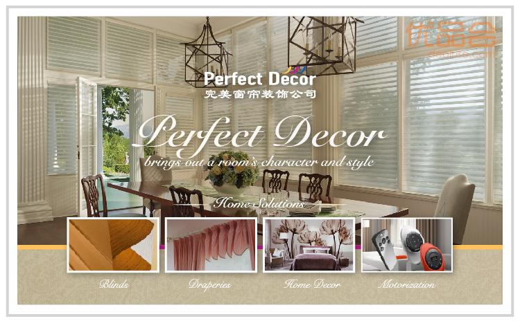 溫哥華完美窗簾Perfect Décor Inc团购