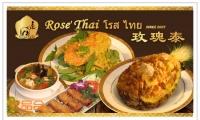 迄今為止在大溫吃到的最好的泰國菜,沒有之壹!來自泰國皇室正統泰餐做法,有別於壹般創意泰餐,真正的泰國風味【冬陰功/椰奶雞湯等3選1+沙嗲串燒/生菜包等4選1+泰國青咖喱雞/原只海鮮椰子焗飯/帕泰等任選2+意大利芒果冰淇淋】原價$83,優品價$37!