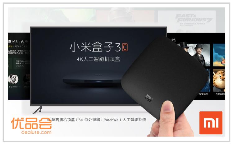 小米盒子3C--海外破解定制版团购