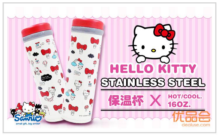 日本Hello Kitty印花圖案保溫/冷杯团购