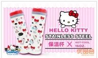 日本Sanrio原裝進口 Hello Kitty印花圖案直筒保溫杯/保冷杯!304不銹鋼,保溫時間可至6小時以上,保溫不燙嘴!【日本Hello Kitty印花圖案保溫/冷杯 (350 ml)】原價$65,優品價$38.98(含稅)!