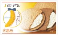 优品到家诚意之选-日本东京香蕉TOKYOBANANA最新产品,香蕉奶油脆香薄饼!丝滑的奶油夹心,香脆可口的薄饼,一样的品质,不一样的感受【日本TOKYOBANANA香蕉双味奶油夹心脆饼-10枚入】原价$52.86, 优品价$38(含税)!