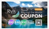 想一览美加美景却找不到优惠的价格?金鹰国际旅游在此为您提供廉宜实惠的价格,多样化的酒店选择及机票服务.现在推出【$50/$30/$10 旅游优惠券】各种行程优惠配套方案.用最少的旅费体验最多的风情,美加旅游畅快无限,马上来电来计划您的完美旅行!