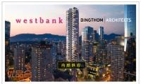 寸土寸金的Downtown商圈地帶,Westbank全球頂級開發商+世界級設計師聯手打造的57層豪華公寓住宅!【優品會看房團VVIP獨享:VVIP預訂單位+1對1私人咨詢服務】