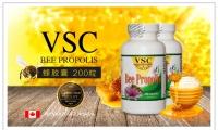 加拿大原產VSC 100%精純蜂膠-天然的抗生素【Bee Propolis加拿大VSC蜂膠囊 200粒】原價$41,優品價$25(含稅)!長期使用可以提升免疫力,預防感冒,腔炎,喉嚨痛,過敏性鼻炎等!純天然無任何藥物副作用!