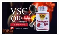關愛從心開始,輔酶Q10是心臟動力因子,心臟活力之源!【加拿大VSC輔酶Q10(90粒)】原價$30優品價$19.99(含稅)!補充輔酶Q10能有效改善心慌胸悶,讓您遠離心血管病!具有提高人體免疫力,增強抗氧化,延緩衰老和增強人體活力等功能!