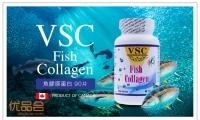 肌膚逆轉,只因魚膠原蛋白!讓肌膚更勝從前【加拿大VSC魚膠原蛋白 90片】原價$23,優品價$17.99(含稅)! 改善皮膚細胞生存環境和促進皮膚組織的新陳代謝,讓皮膚時刻保持濕潤水嫩的狀態,膚色白皙,色斑淡出,想不美都難!集海洋之精華,讓您的年齡成為秘密