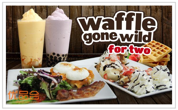 Waffle Gone Wild团购