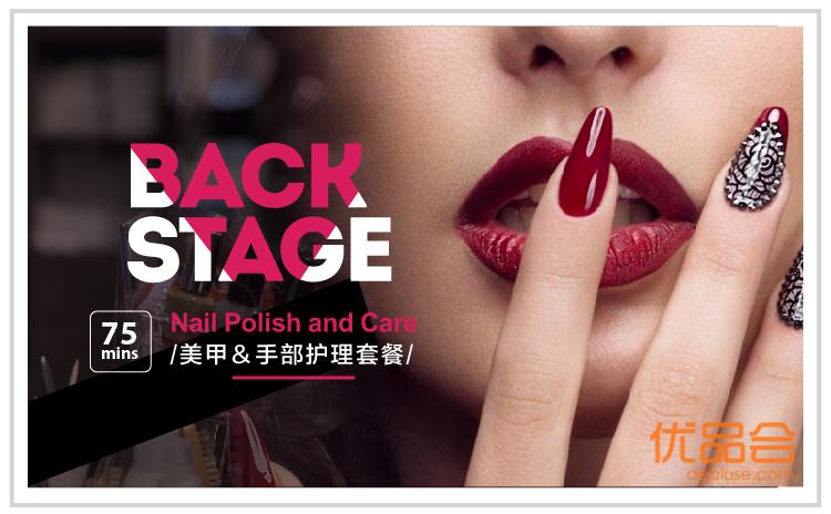 Backstage【列治文】团购