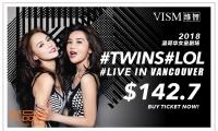 多首大熱作品,華麗的服裝,勁歌熱舞 慶祝TwinsLOL巡演最終站【2018年5月17日来到温哥华,#TWINS#LOL#世界巡迴演唱會,19:30伊丽莎白女皇剧院】票价$142.7(含税和服务费)!