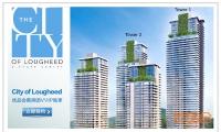 City of Lougheed终于在2018年开启了它的第二栋楼【VVIP预订单位+一对一私人咨询服务+VVIP折扣,名额有限】,作为温哥华出名的连夜搭帐篷抢购的神话,这次COL作为Lougheed地区的大哥,每个细节都是花了大心思,王者名誉当之无愧!