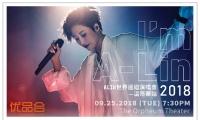 《I'm A-Lin》巡回演唱會 - 溫哥華站奧芬劇場正式引爆!【2018年9月25日,天生歌姬A-Lin溫哥華演唱會,晚上7:30奧芬劇院The Orpheum Theater】票價$69(含稅和服務費)!