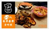 美式手抓龙虾,香辣蟹暑期而至【全时段2-3人豪华餐:游水新鲜珍宝蟹一只/生猛整只龙虾(2选1,1.8磅)+青口/蚬/大虾(三选一足1磅)+香酥炸鸡(足1磅)/天妇罗虾配薯条(2选1)+瓶装啤酒3杯/饮料3罐】原价$99,优品价$69.99(不含税)