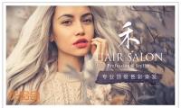 想要更加時髦氣質更加出眾?列治文新張高大上美發沙龍-禾 Hair Salon【秋季大酬賓,專業頂級色彩染發】原價$128,優品價$68(含稅)!今年秋天換個發色渡過這最浪漫的月份吧!妳的魅力由妳做主!