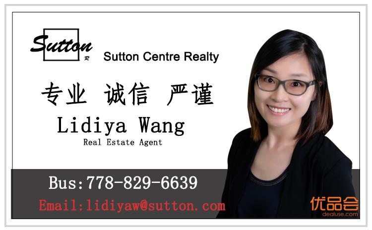 Lidiya Wang团购