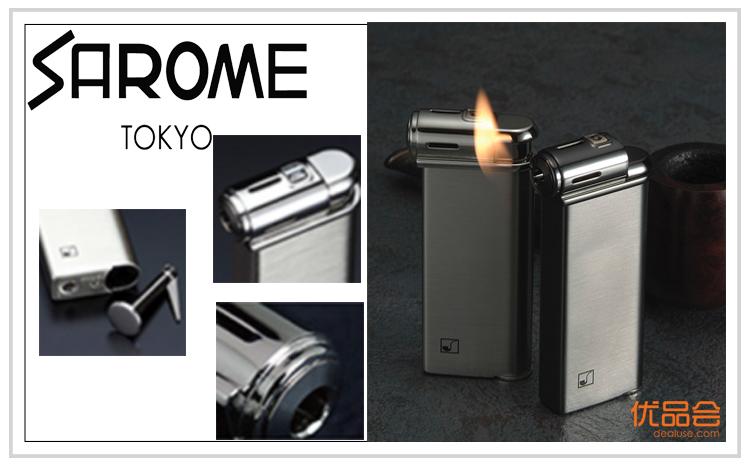 沙乐美 PSP系列专业烟斗电子点火打火机团购