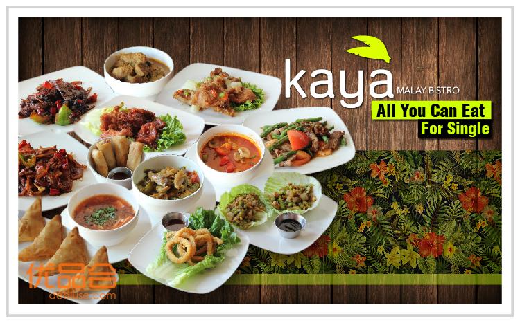 Kaya Malay Bistro团购