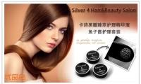 Silver 4 Hair&Beauty Salon新店开业酬宾大礼包奢华焗油套餐【卡诗黑耀臻萃护理精华液鱼子酱护理套装】让头皮和头发更健康(限量100份 售完即止)原价:$250,优品价:$129.99!