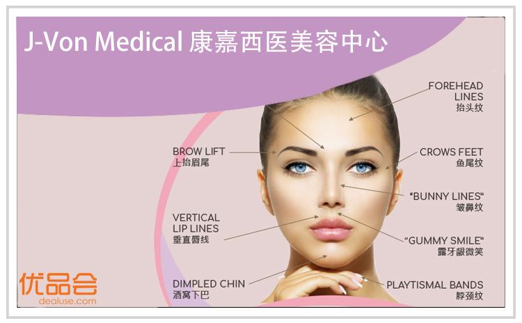 康嘉牙医Lotus Smile Dental团购