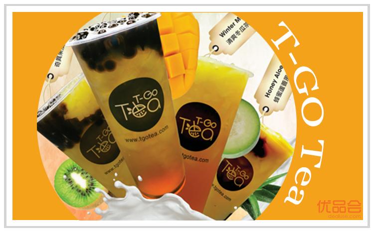 T-GO Tea【列治文沃尔玛】团购