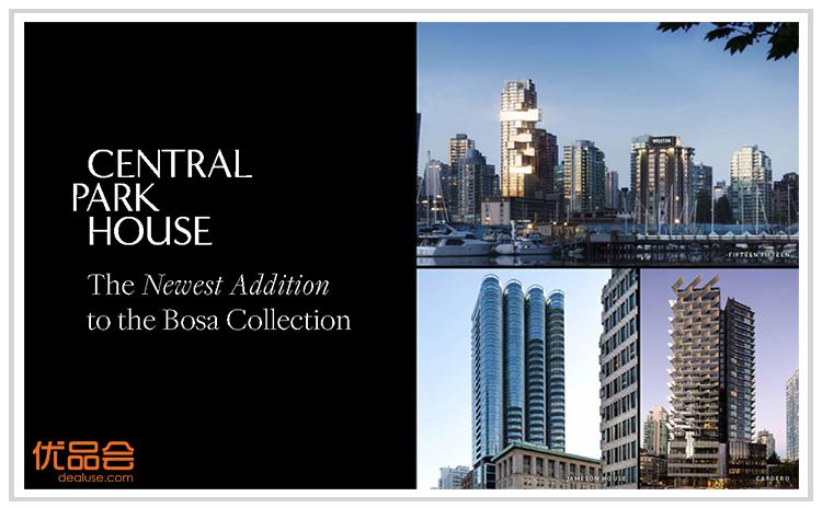 火爆预售!CENTRAL PARK HOUSE是新的公寓开发项目由Bosa Properties 和blue sky【CENTRAL PARK HOUSE共有356个单位,最低50万起!VVIP预订单位+一对一私人咨询服务+VVIP折扣,先报先得】