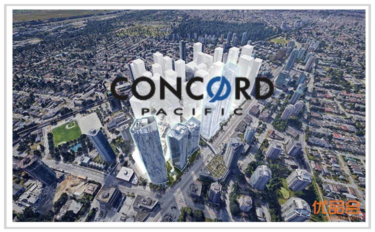 Concord Metrotown团购