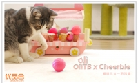 限量50套!!OliTB x Cheerble猫咪三合一游戏盒 游戏机款【 逗猫球——能跑会跳的冰淇淋球,可爱爆表,智能逗宠/带有冰淇淋逗猫球的猫抓板游戏盒,玩法丰富的组合玩具】快为你家的宝贝们选择一款可爱的玩具吧!原价:$139,优品价:$99!