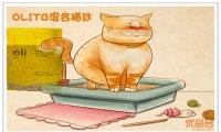 OLITB COMPOSITE TOFU !OliTB混合猫砂【颗粒小,爪感好,3秒吸水结团,低粉尘,自然除味强】原价:$ 13.99/2.5kg,优品价:$10.99/2.5kg(含税)