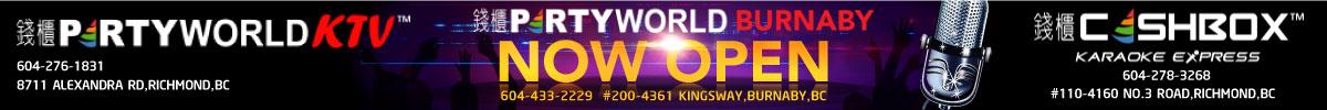 Party World KTV